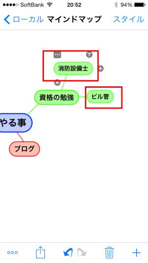 IMG_2524
