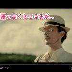 宮崎県小林市の移住促進のPR動画がスゲー面白い!