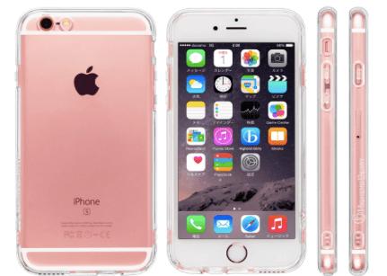 Amazon_co_jp:_Highend_berry_iPhone6s_4_7インチ_専用_落下防止_用_ストラップ_ホール_付き_保護キャップ_一体型_ソフト_TPU_ケース_ストラップ_付き_クリア__家電・カメラ