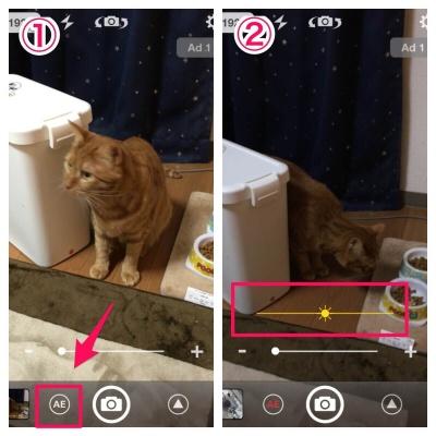 無音カメラ 説明