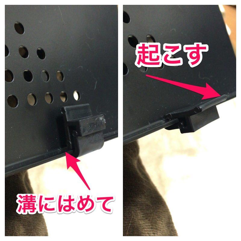 座椅子折りたたみPCデスク 画像