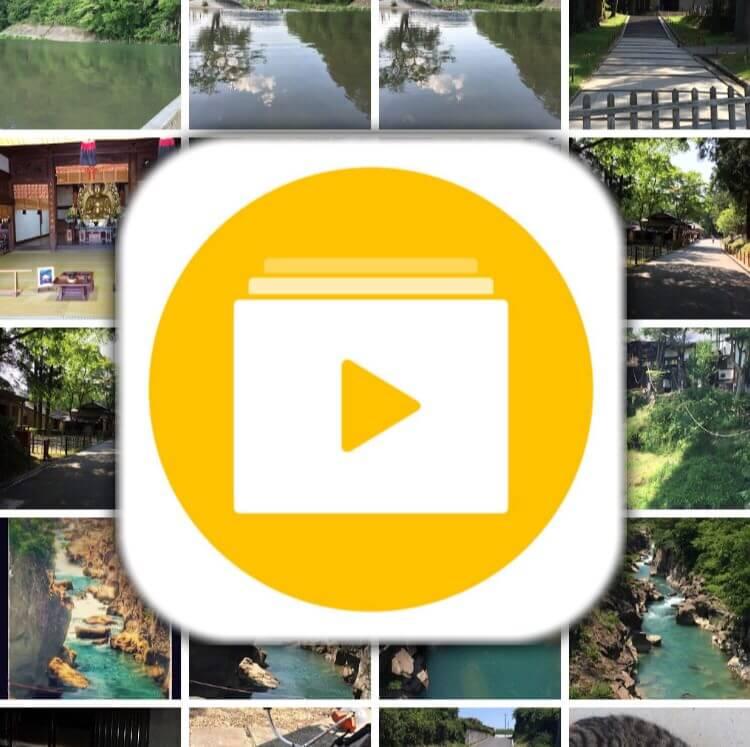 動画をgifにするアプリ動作手順