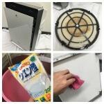 パナソニック加湿空清フィルターのカンタン掃除方法紹介!