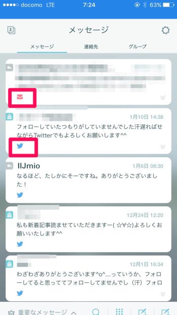 Swingmail Twitter
