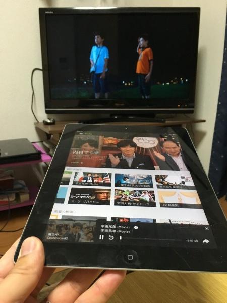 Chromecast2とipad2