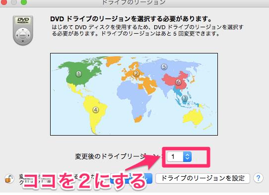 Qtuo 外付けポータブルCD/DVDドライブ リージョン設定