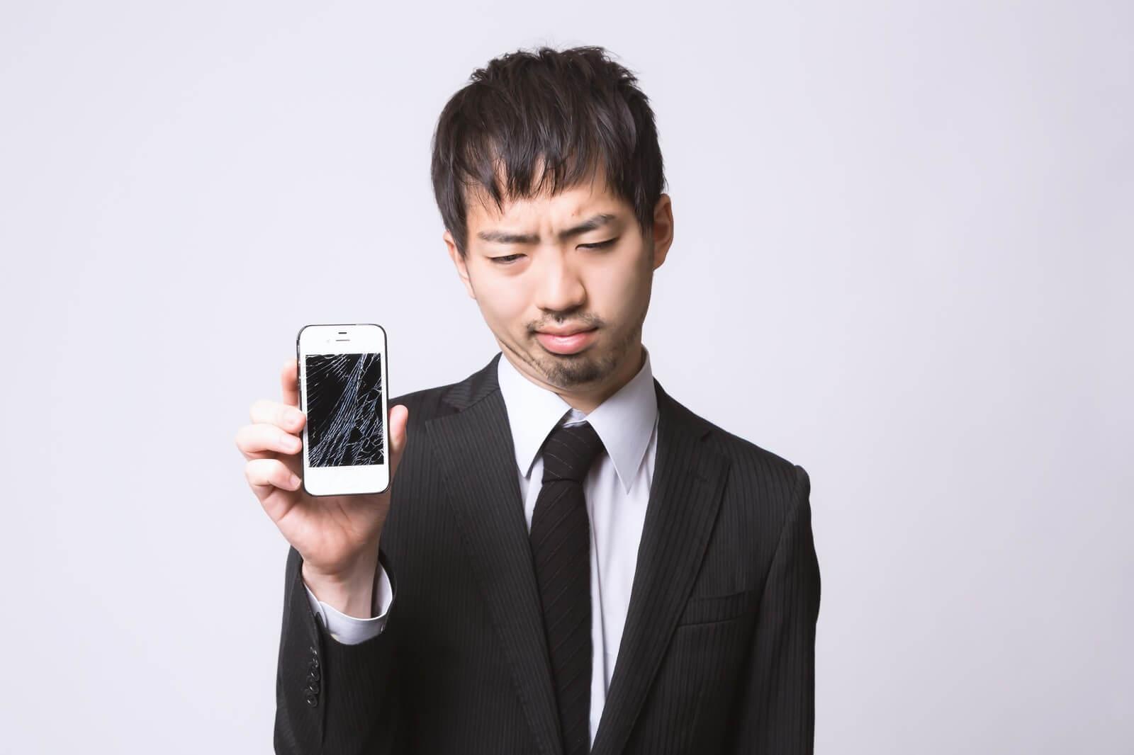 iPhone 処分 方法