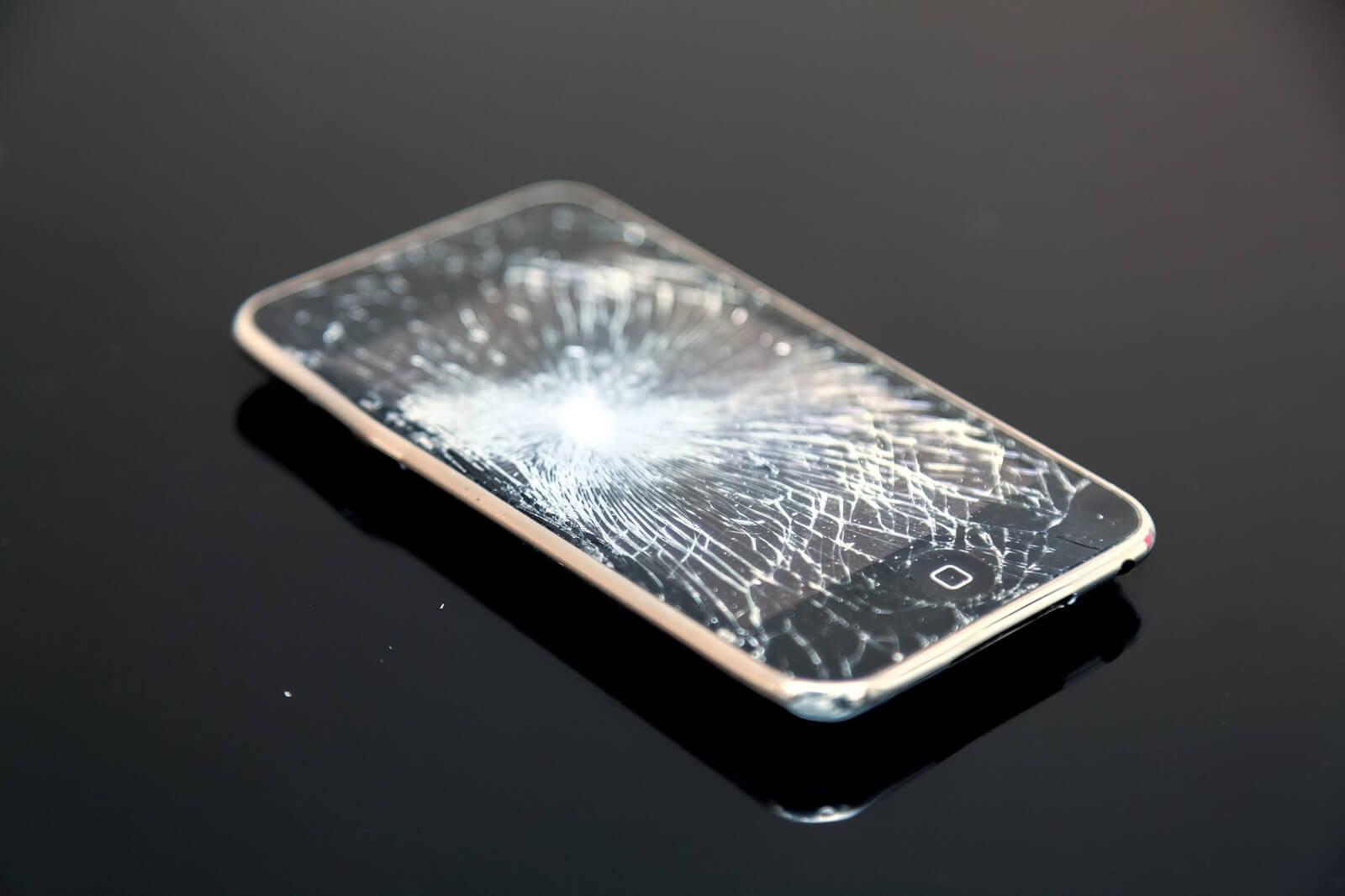 故障iPhone 買い取り ネット