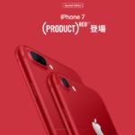 iPhone7の容量は32GBで足りるの?32GBで間に合う人はこんな人