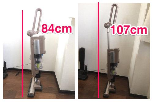 PV-BD400 長さ比較