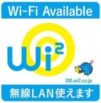 楽天モバイル wi2