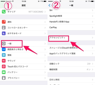 3dtouch 設定方法
