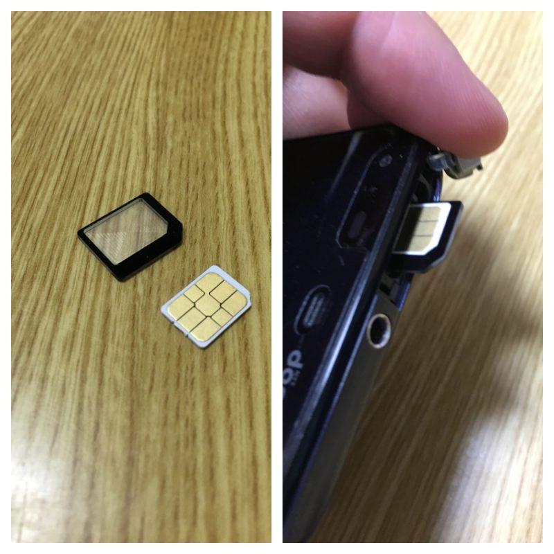 楽天モバイルSIMカード 挿入方法