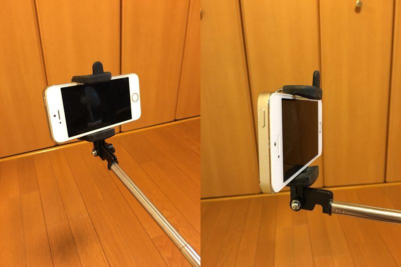 tao tronics TTSH-10  iPhone5s/se固定