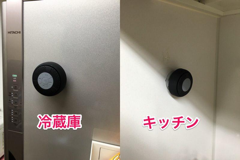 TTSK-03 キッチン