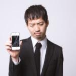 意外と知らない?壊れたiPhoneを安全に処分する方法