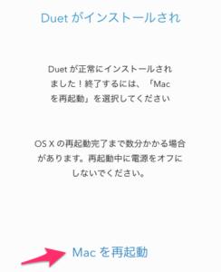 window_2