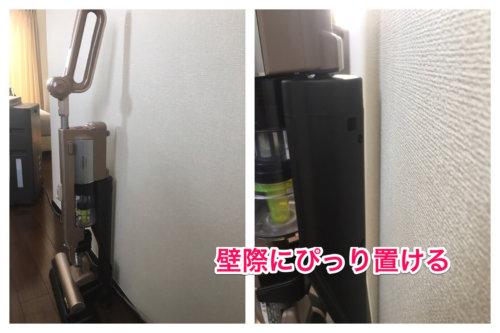 PV-BD400 充電スタンド画像