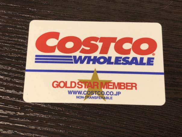 コストk会員カード 表