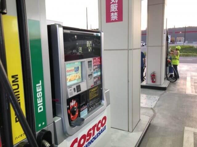 コストコ ガソリンスタンド 給油