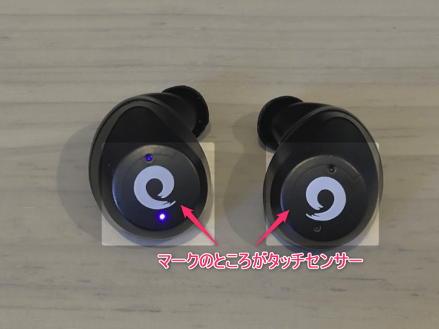 TWS-X9 センサー