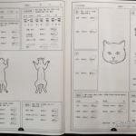猫健康診断 結果