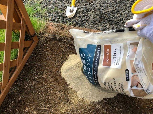 防草砂1袋