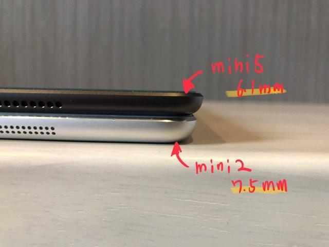 iPadmini5薄さ比較
