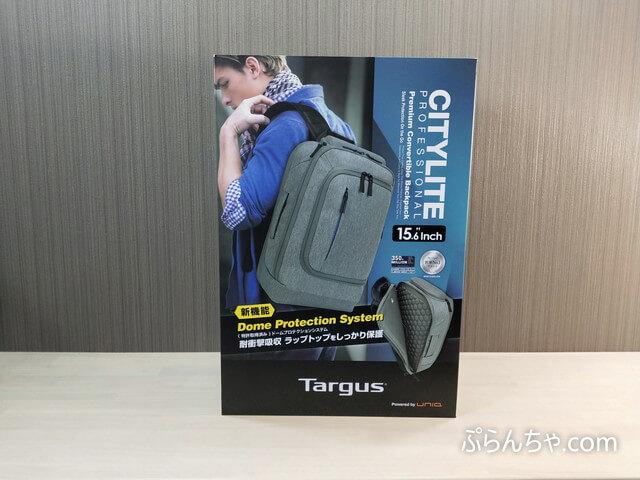 Targus CityLite Pro プレミアム コンバーチブル バックパック ノートパソコン15.6インチ (TSB939GL)