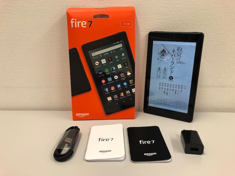 Fire7 同梱物 内容物写真