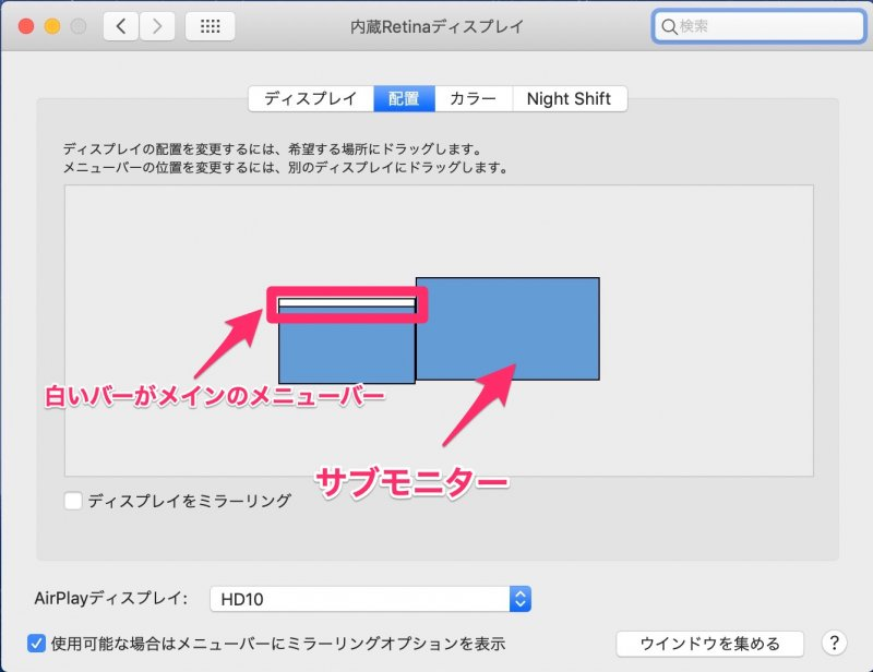 AirPlay AirReceiver 設定